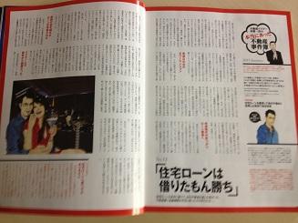 写真 2012-11-24 10 28 43.jpg