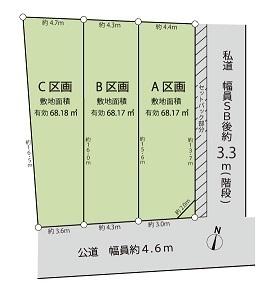 南馬込区画図(Web用).jpg