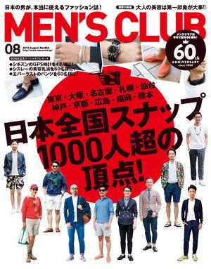 2014-8_rect300.jpg
