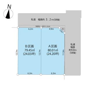 ブログ用区画図.jpg