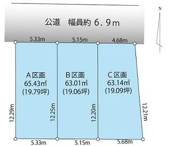 上池台5丁目 販売図面 レインズ用.jpg