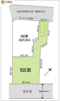 区画図(本町).jpg