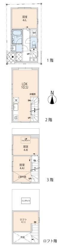 間取り(ブログ用).jpg