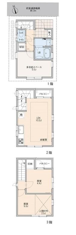 高円寺北2丁目 プラン(WEB用).jpg